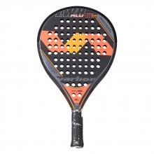 Varlion LW H Carbon 6