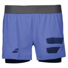 Babolat Performance Shorts