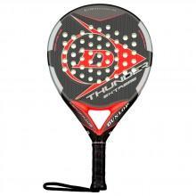 c832a9cbd Tienda online para comprar material de tenis